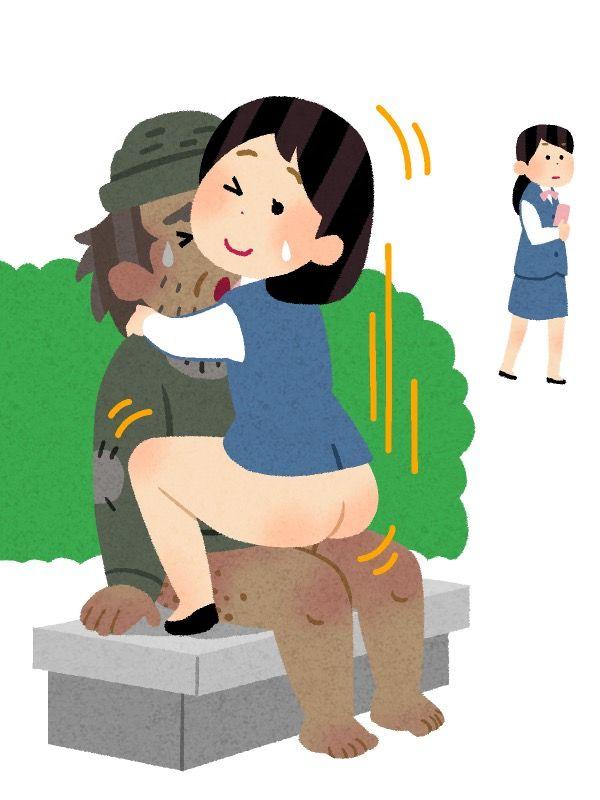 理解されない性癖スレ [無断転載禁止]©bbspink.comYouTube動画>1本 ->画像>830枚