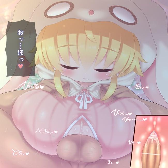 ロリ巨乳 エロ画像 (27)