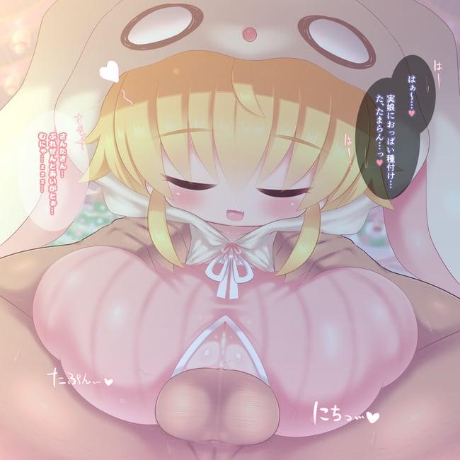 ロリ巨乳 エロ画像 (28)
