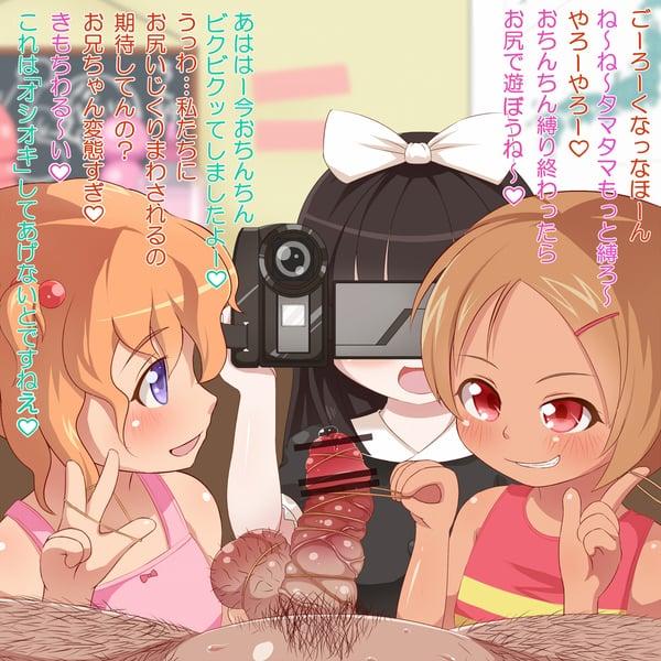 ロリ エロ画像 (4)
