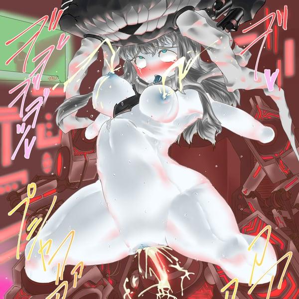 機械姦 エロ画像 (21)