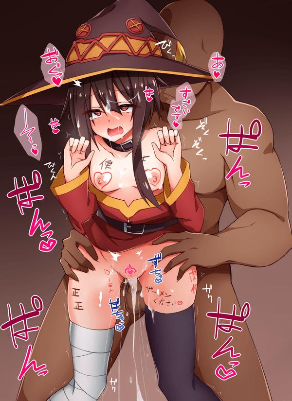 淫紋 エロ画像 (2)