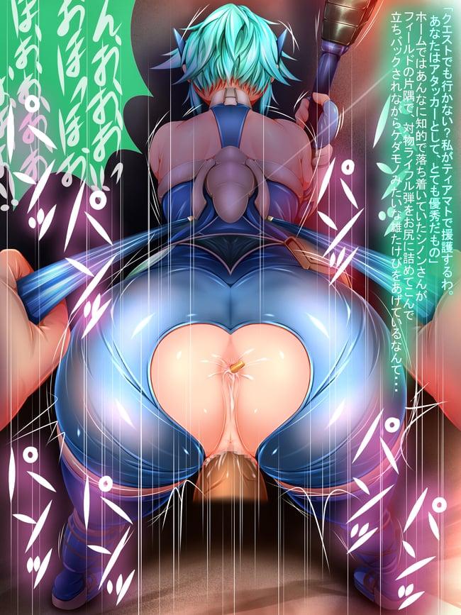 バック エロ画像 (7)