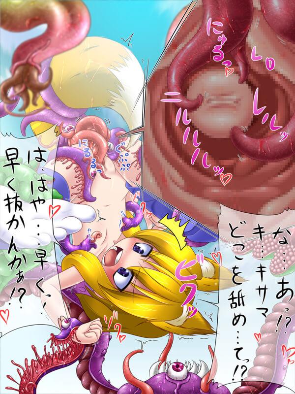 触手 エロ画像 (33)
