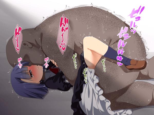 種付け (1)