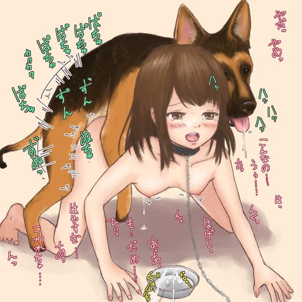 獣姦 エロ画像 (28)