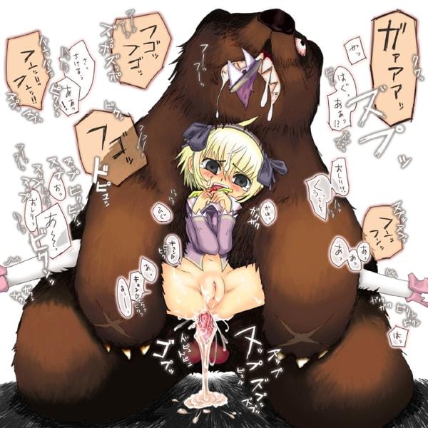 アナル エロ画像 (19)
