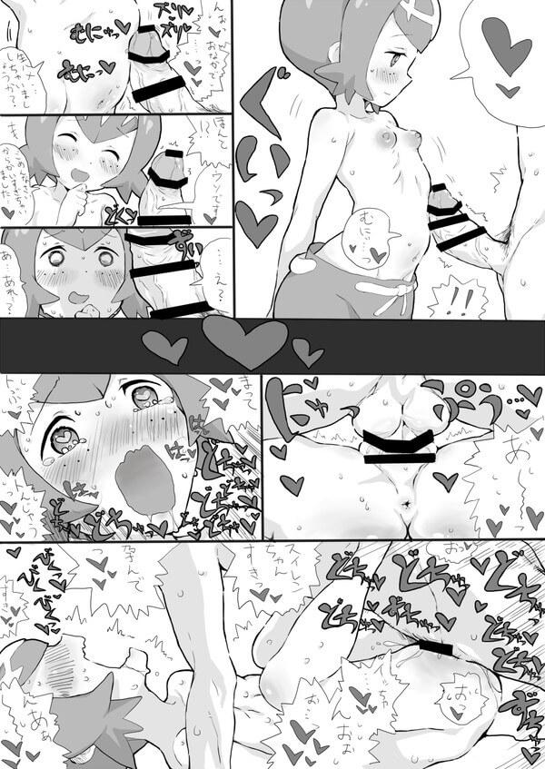 種付けプレス エロ画像 (9)