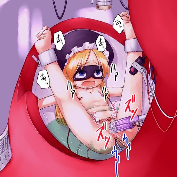 機械姦 エロ画像 (32)