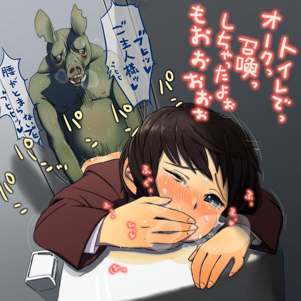 異種姦 エロ画像 (29)