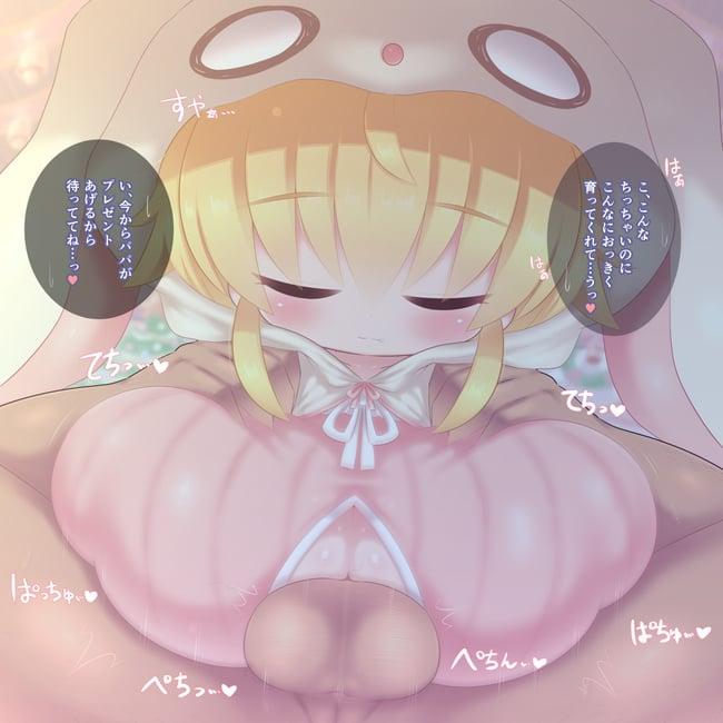 ロリ巨乳 エロ画像 (26)