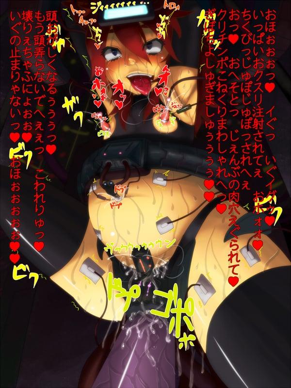 機械姦 エロ画像 (24)
