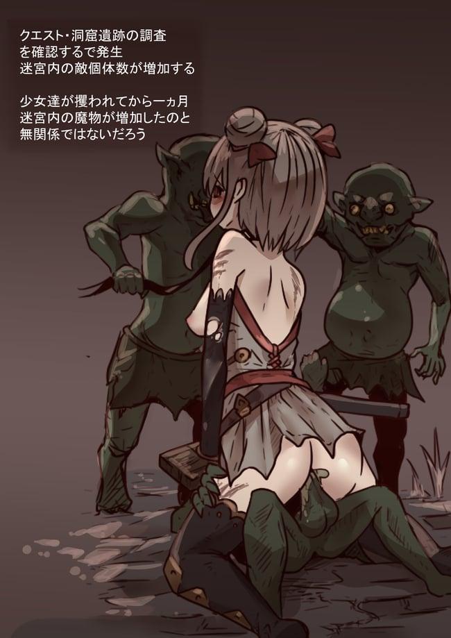 異種姦 エロ画像 (43)