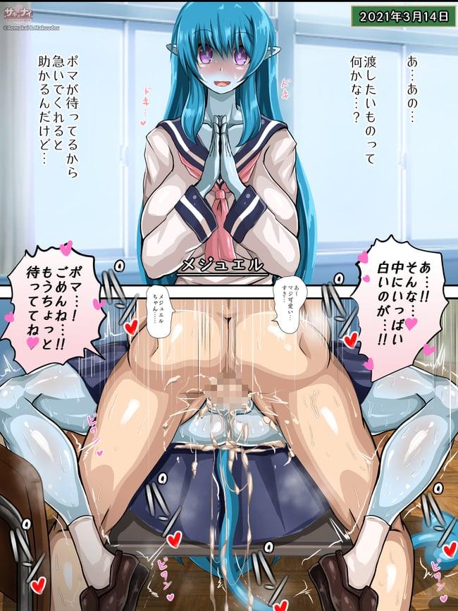 悪魔・サキュバス エロ画像 (47)