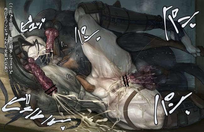 獣姦 エロ画像 (30)