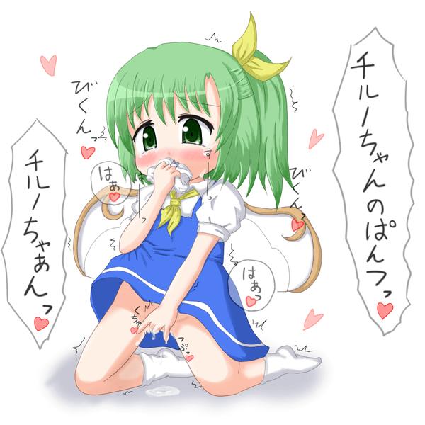 オナニー エロ画像 (1)