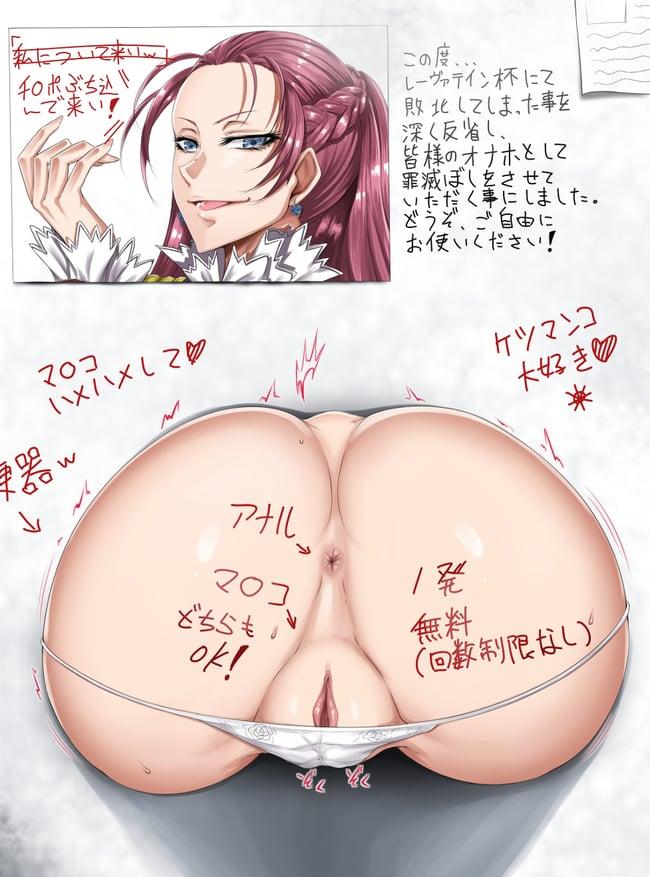 壁尻 エロ画像 (12)