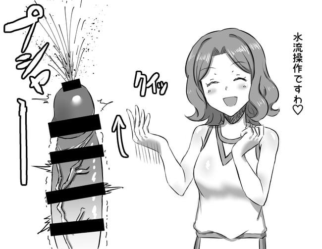 泡浮万彬,湾内絹保 エロ画像 (31)
