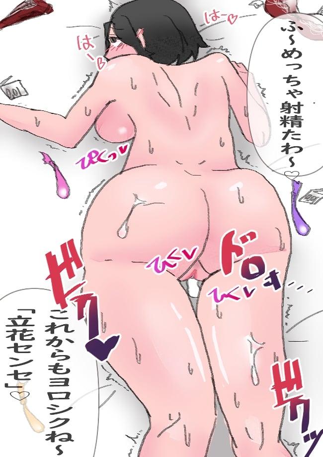 立花里美 エロ画像 (82)