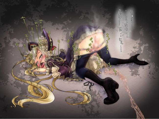 ルナ エロ画像 (28)