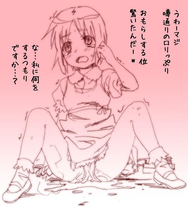 月詠小萌 エロ画像 (4)