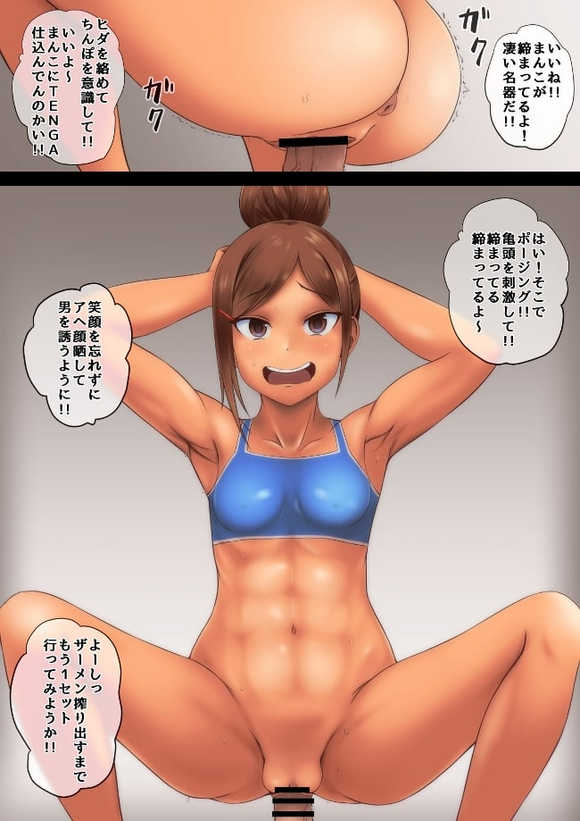 上原彩也香 エロ画像 (26)