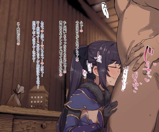 モナ エロ画像 (65)
