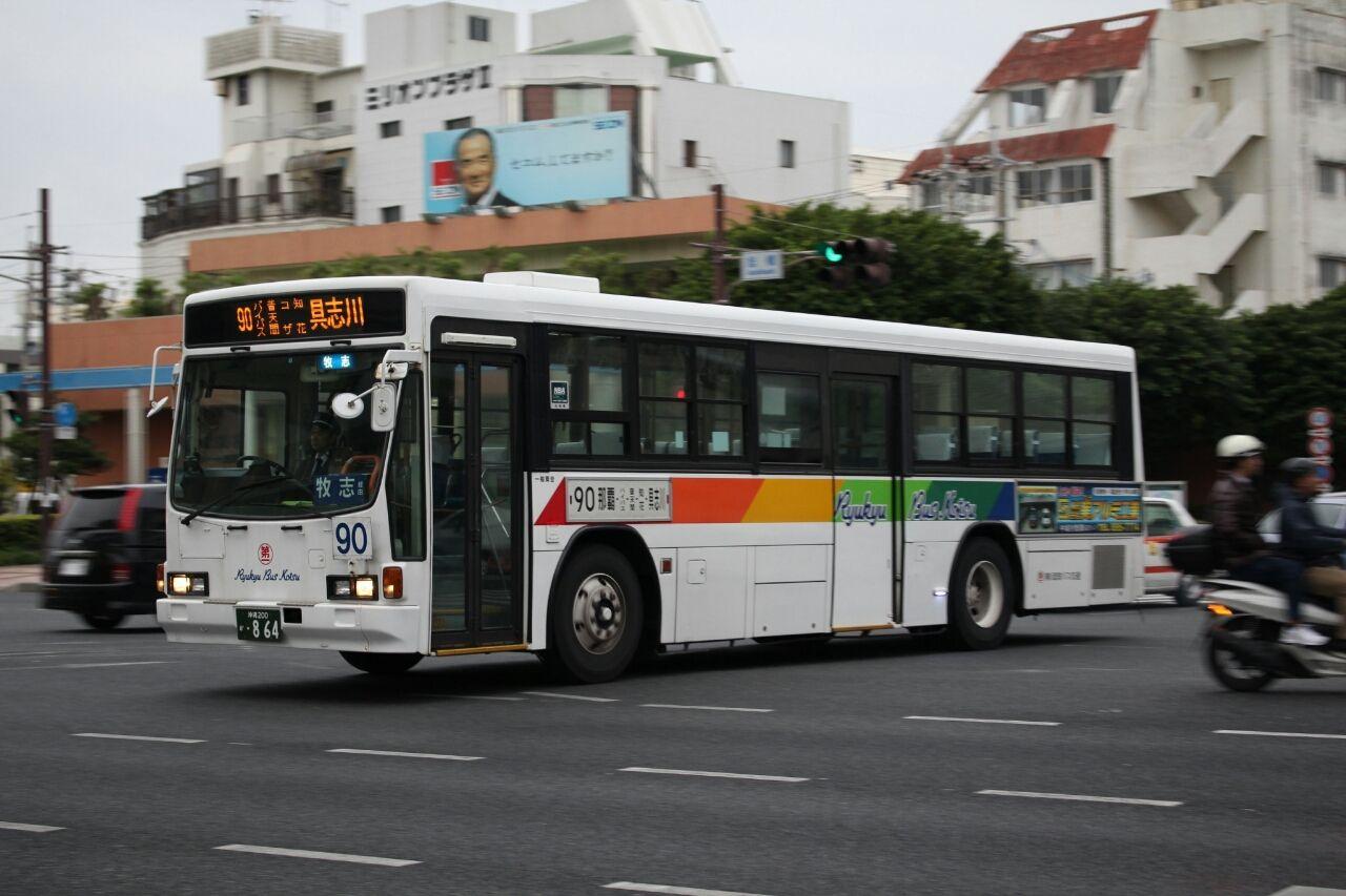 RJ  琉球バス交通 沖縄200 864コメント