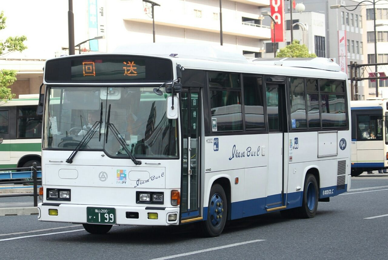 RJ   井笠バスカンパニー 福山200 199 コメント