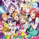 【フラゲ日】5thライブ「μ's Go→Go! LoveLive! 2015 ~Dream Sensation!~」BDが本日フラゲ日!