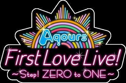 【ラブライブ!】ラブライブ!サンシャイン!! Aqours First LoveLive! ~Step! ZERO to ONE~一般発売申し込み本日18時まで!!