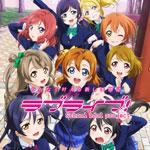 【ラブライブ】>明日の「リスアニ!TV」ゲストは待望の2ndアルバムを発売するfhána!