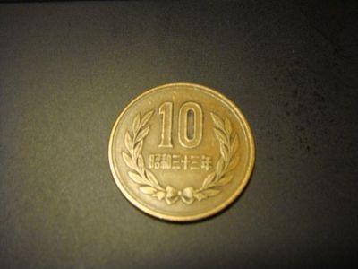 【ラブライブ!】にこ「10円拾ったにこ!」