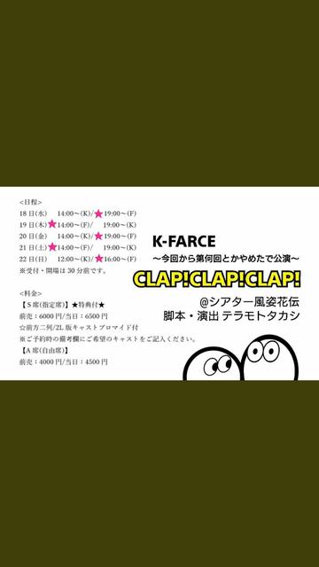 clip_now_20180627_155713