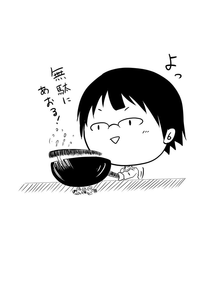 15-0524_初めての料理o