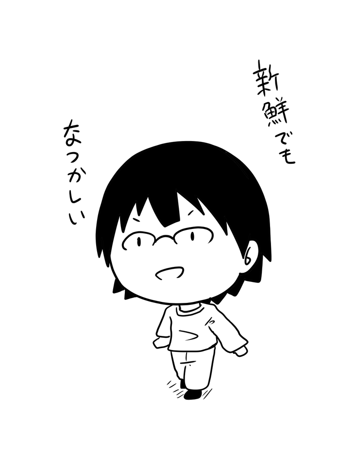 223-1218_集まりo