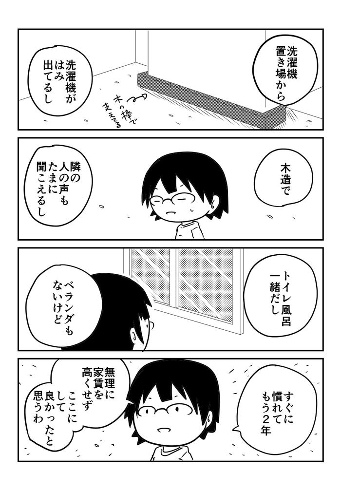 395-0608_家