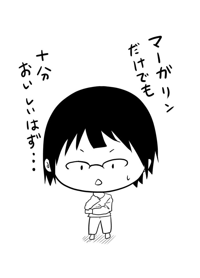 16-0525_調味料o