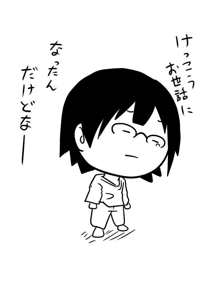 393-0606_結局o