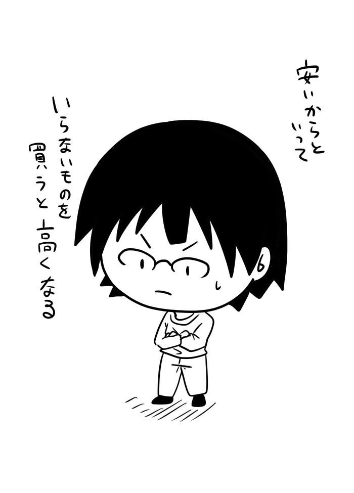 224-1219_業務スーパーo