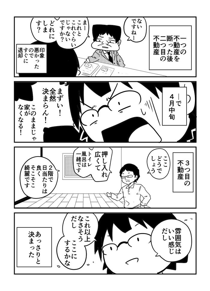 394-0607_決定