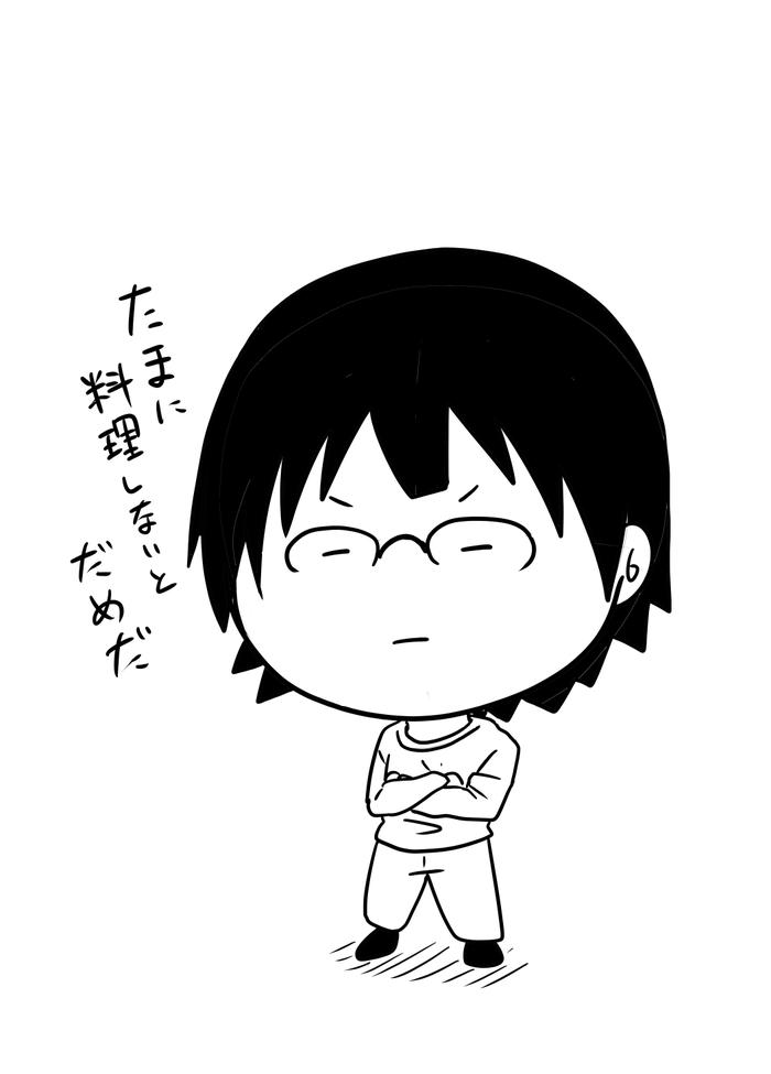 222-1217_オムライスo