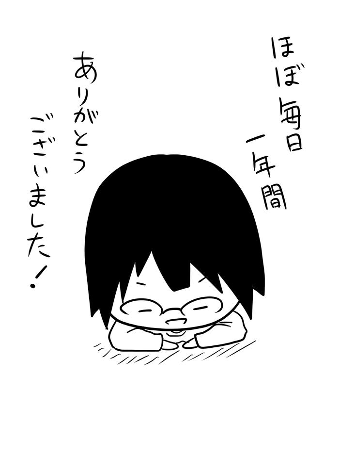 396-0609_完o
