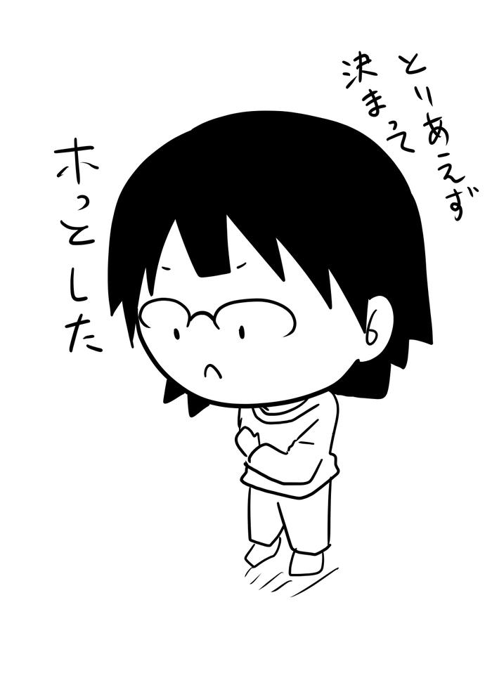394-0607_決定o