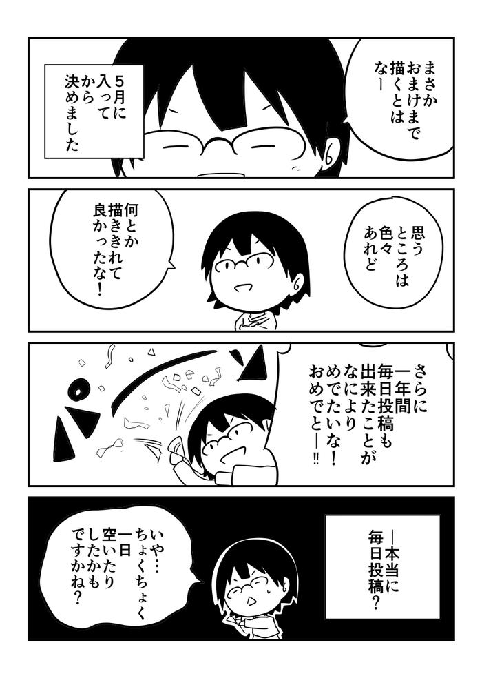 396-0609_完