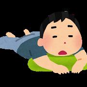 hima_taikutsu