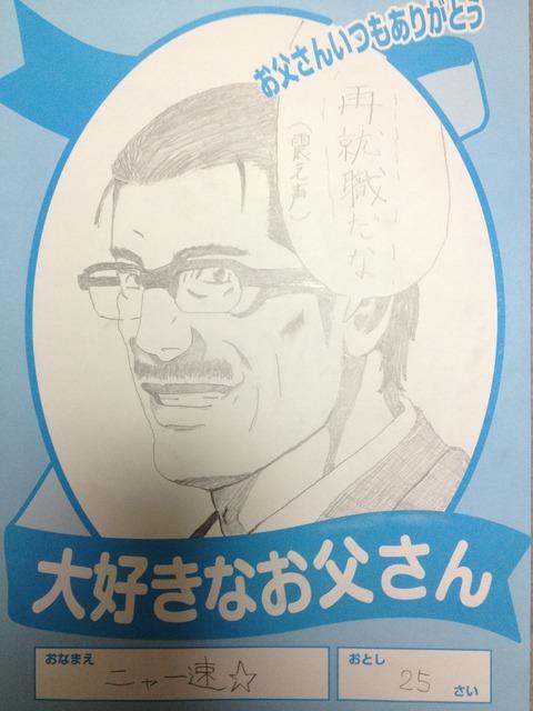 2013_0519_2015_19