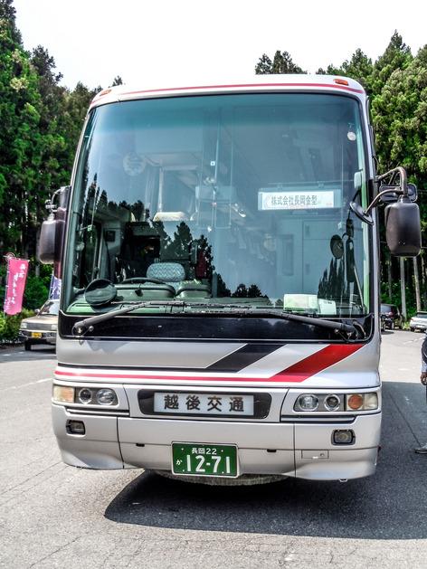 DSCN3935-2