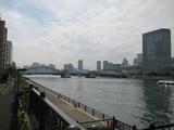 tsukishima 003