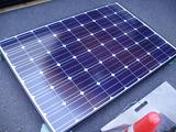 太陽光工事①